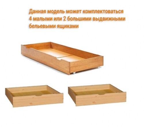 Кровать Омега сетка из массива