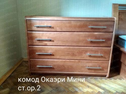 Комод Окаэри Мини из массива