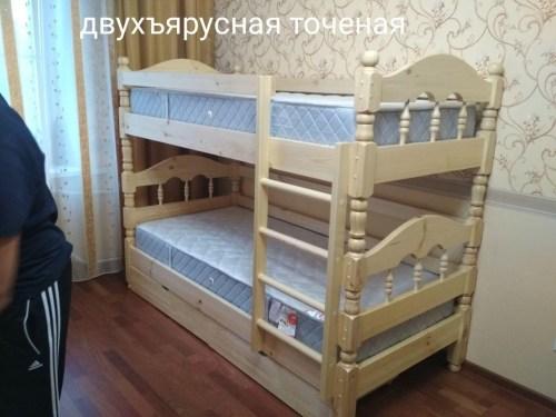 Кровать двухъярусная точеная из массива