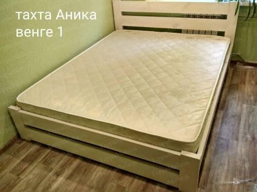 Кровать Аника из массива
