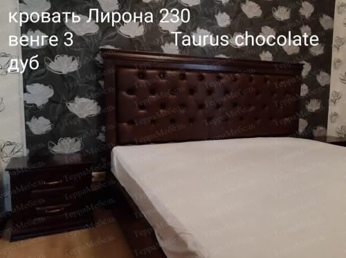 Кровать Лирона 230 из массива