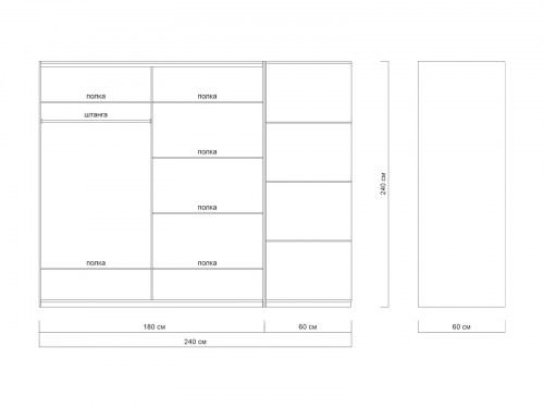 Шкаф Окаэри 2СТ УП без зеркала из массива