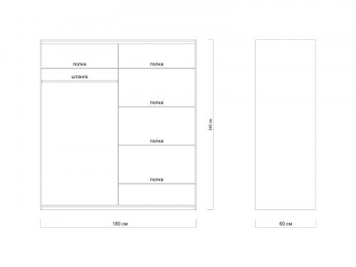 Шкаф Окаэри 3СТ из массива
