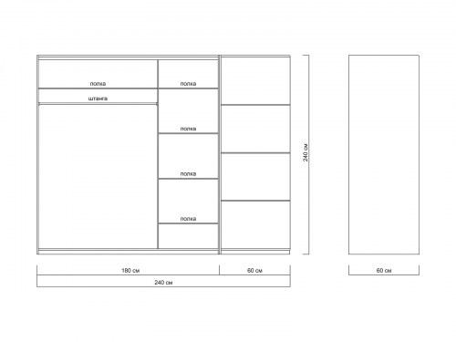 Шкаф Окаэри 3СТ УП из массива