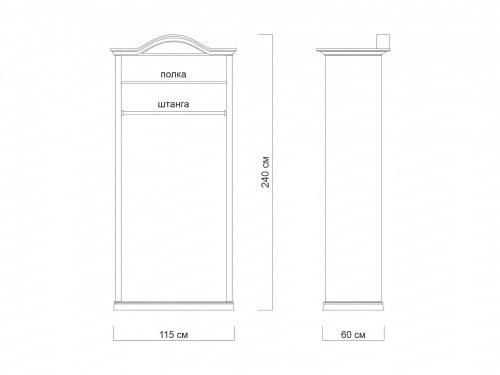 Шкаф Лаура 230 из массива
