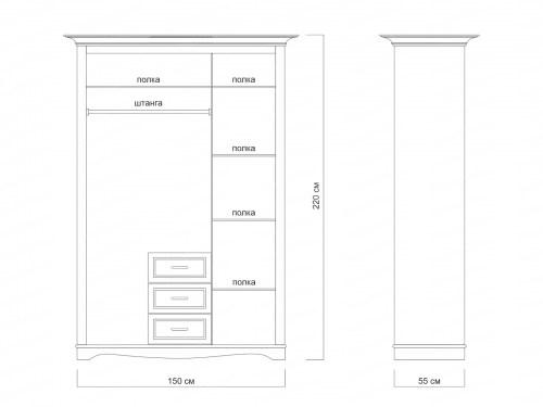 Шкаф Венето 213 из массива