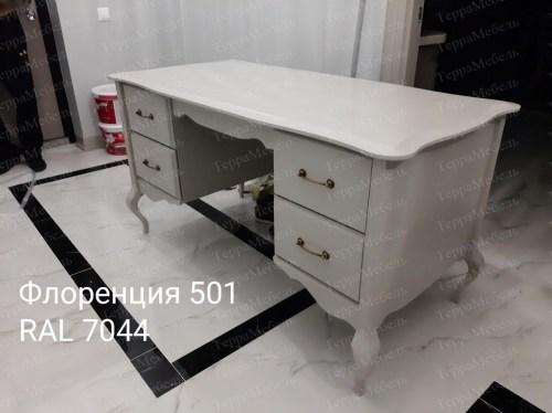 Письменный стол Флоренция 501 из массива