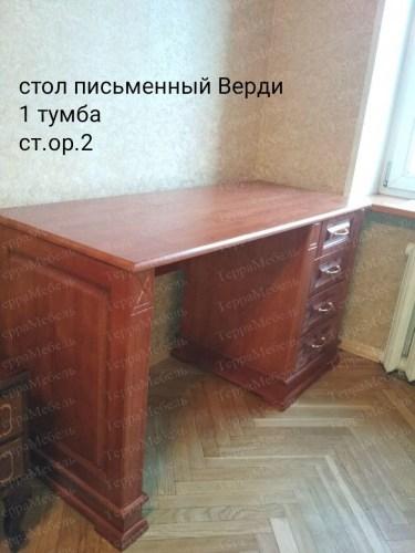 Стол письменный Верди 1 тумба из массива
