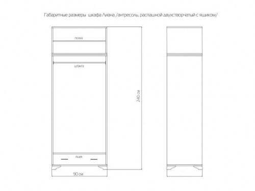 Шкаф Витязь 126 из массива