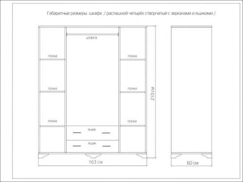 Шкаф Витязь 119 из массива