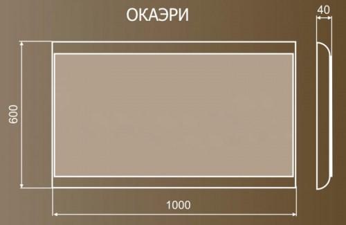 Зеркало Окаэри 1 из массива